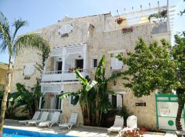 Villa Tasos, hôtel acceptant les animaux domestiques à Acharavi