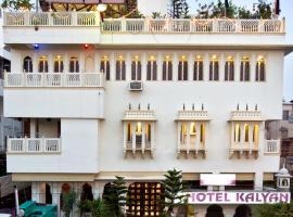 Hotel Kalyan, отель в Джайпуре