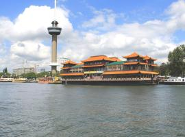 New Ocean Paradise Hotel, hotel in Rotterdam