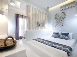 Privée Santorini, hotel in Perissa