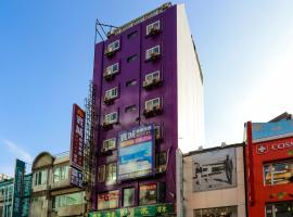 Bin Chen Hotel, economy hotel in Hsinchu City