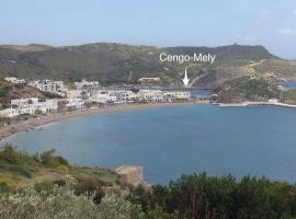 Cengo Rooms, ξενοδοχείο κοντά σε Παραλία Καψάλι, Καψάλι