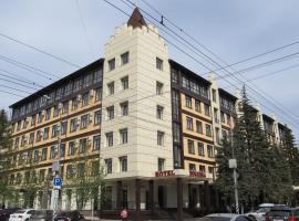 Отель Богемия на Вавилова, отель в Саратове