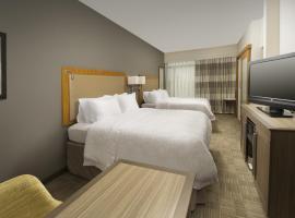 Hampton Inn & Suites San Antonio Northwest/Medical Center, boutique hotel in San Antonio