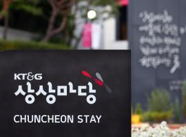 KT&G Sangsangmadang Chuncheon Stay, hotel in Chuncheon
