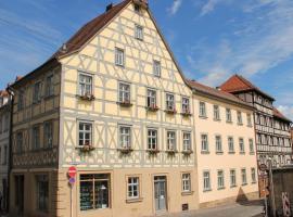 Altstadtpalais im Sand, family hotel in Bamberg