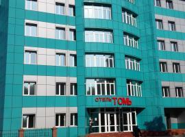 Отель Томь, отель во Владивостоке