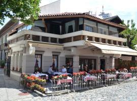 Garni Hotel Le Petit Piaf, hotel blizu znamenitosti Ušće, Beograd