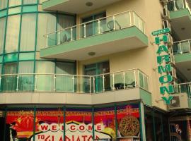 Хармони Хотел , хотел близо до Бар Корнер, Слънчев бряг