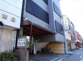 Ryokan Yamamuro, hotel near Ozaki Shrine, Kanazawa