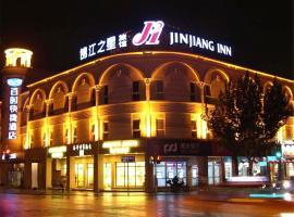 Jinjiang Inn - Shanghai Expo Park Pusan Road, hotel a Xangai