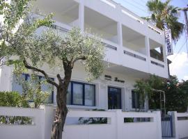 Danae Hotel: Limenas'ta bir otel