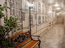 Mini-Hotel Old Moscow, hotel near Zaryadye Park, Moscow