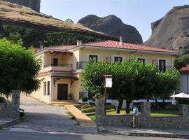 Hotel Gogos, hotel in Kalabaka