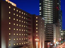 リッチモンドホテル 仙台、仙台市のホテル