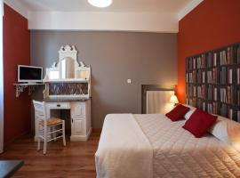 Hôtel la Bona Casa, hotel in Collioure