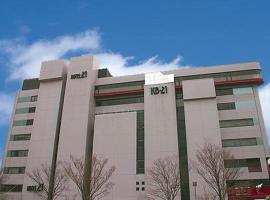 ホテル21、草津市のホテル