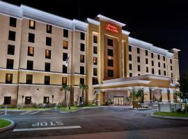 Hampton Inn & Suites Tampa Northwest/Oldsmar, hotel near Bright House Networks Field, Oldsmar