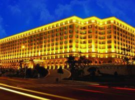 Xianglu Grand Hotel, Xiamen, hotel near Xiamen Gaoqi International Airport - XMN,