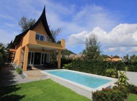 Koh Chang Beach Villas at Siam Royal View, vacation rental in Ko Chang