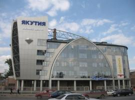 Yakutia Hotel, hotel near Russian National Public Library for Science and Technology, Novosibirsk