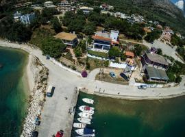 Villa Rosanna, hotel in Plataria