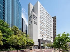ダイワロイネットホテル東京大崎、東京にある品川駅の周辺ホテル