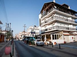 Nepheli, hotel in Paralia Katerinis