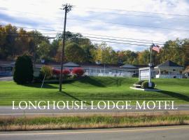 Longhouse Lodge Motel, pet-friendly hotel in Watkins Glen