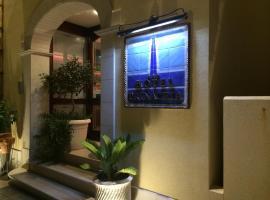 Hotel Trinacria, hotel a San Vito lo Capo