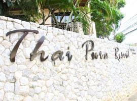 Thai Pura Resort, отель в городе Северная Паттайя