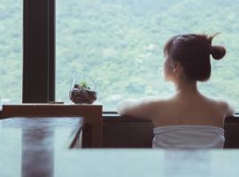 沐恩國際溫泉渡假飯店,礁溪鄉的旅館