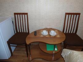 Гостиница Русь, отель в Кириллове