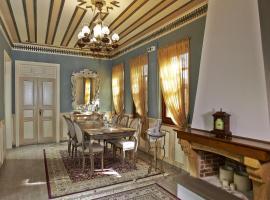 Kastro Guesthouse, hotel in zona Aeroporto di Ioannina - IOA,