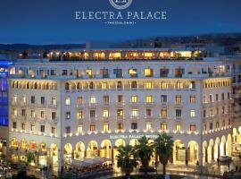 Electra Palace Thessaloniki, hotel in Thessaloniki