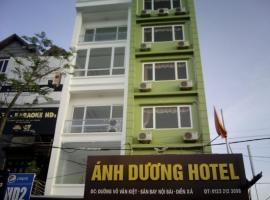 Anh Duong Hotel, hotel near Noi Bai International Airport - HAN,