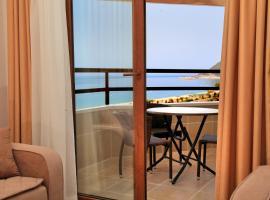 Yeniacun Apart Hotel, отель в городе Аланья