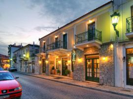 Artemis Hotel, hotel in Delphi