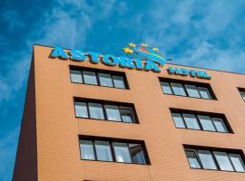 Отель «Астория», отель во Владивостоке