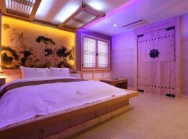 Dongtan Hotel Windsor, hotel near Giheung Station, Hwaseong