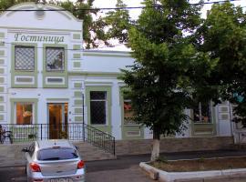 Гостиница Кубань Восток, отель типа «постель и завтрак» в Краснодаре