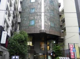 Pearl Hotel Kawasaki, hotel in Kawasaki