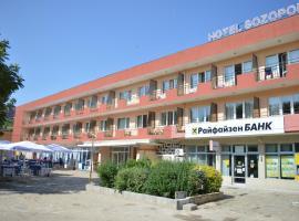 Hotel Sozopol、ソゾポルのホテル