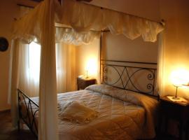 Locanda Le Logge, hotel Urbisagliában