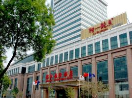 Jinjiang International Hotel Tangshan, hotel in Tangshan