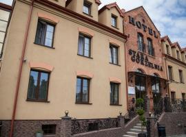 Hotel Stara Gorzelnia – hotel w Licheniu