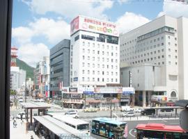 Hotel Abest Nagano Ekimae, hotel in Nagano