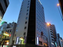 Dormy Inn Ueno Okachimachi, hotel near Ueno Station, Tokyo