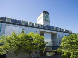 Hotel Hiroshima Sunplaza, hotel in Hiroshima