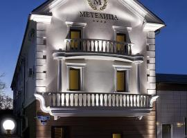 Metelitsa Hotel, hotel in Krasnoyarsk